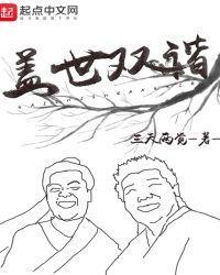 王海柱杨梅